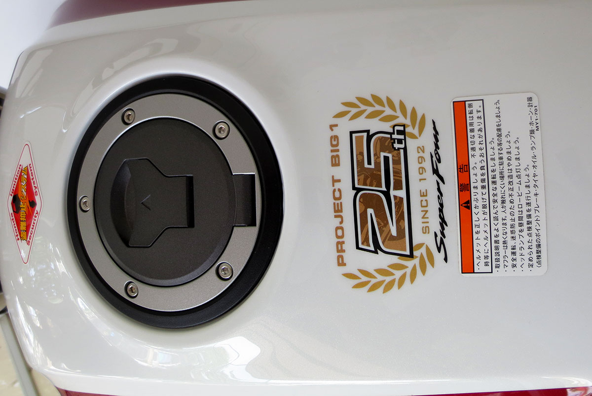 Logo 25 năm Honda CB400SF 2018